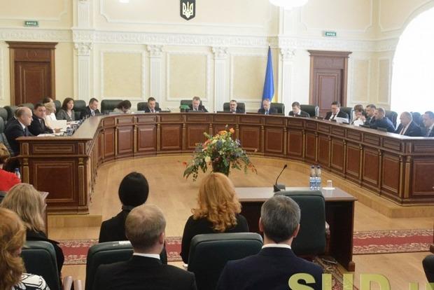 Высший совет правосудия уволил пятерых судей