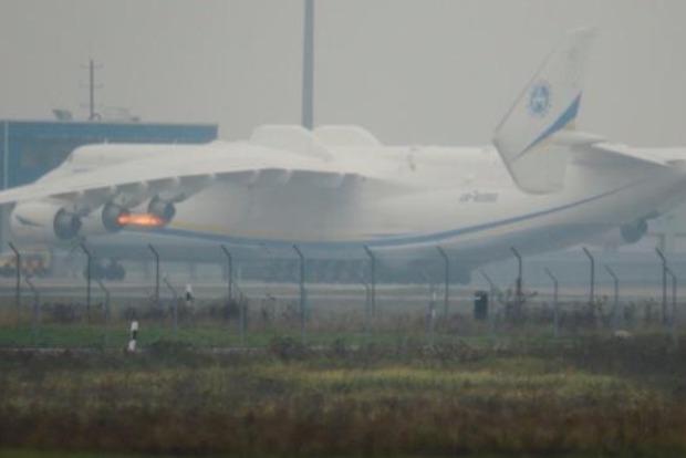 В аэропорту Лейпцига загорелся самый большой в мире самолет Ан-225 «Мрия»