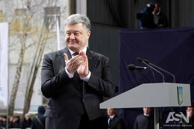 Порошенко ввел в действие решение СНБО о концепции реформирования государства в условиях ЧП
