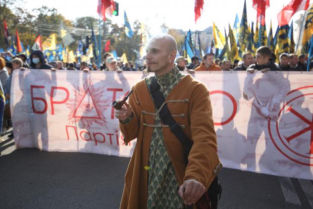Фото к материалу: В центре Киева проходит марш украинских националистов