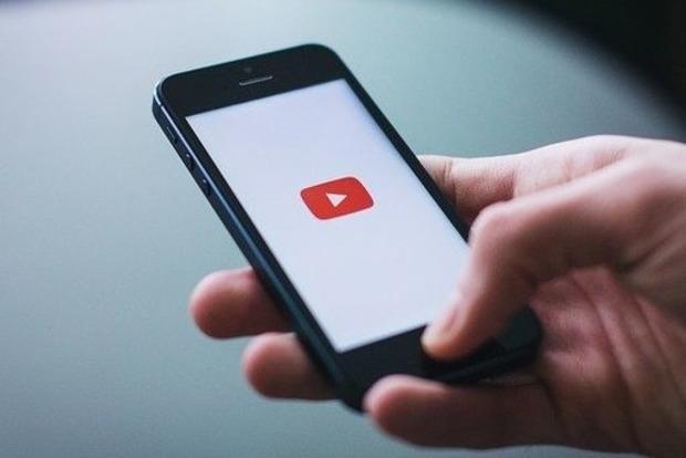 YouTube обвиняют внезаконном сборе информации одетях