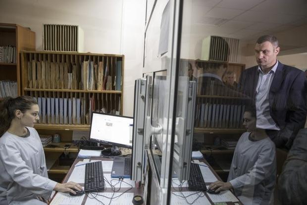 В следующем году на Подоле в Киеве откроют амбулаторию