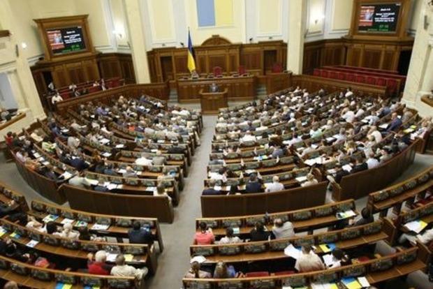 Депутаты хотят лишить почетных званий артистов, предавших Украину