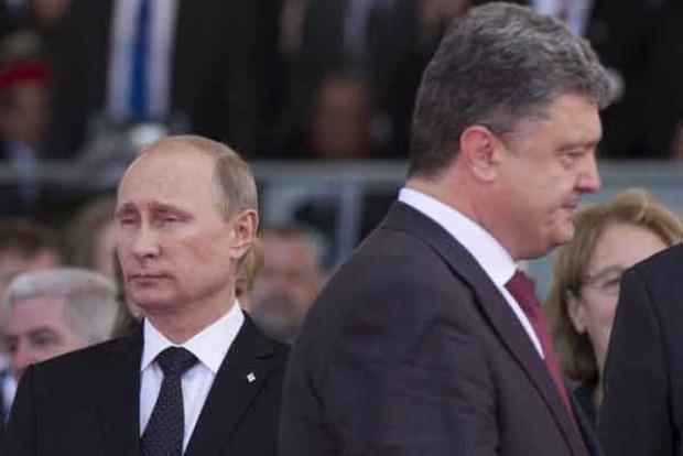 Россия подтвердила оккупацию части Украины