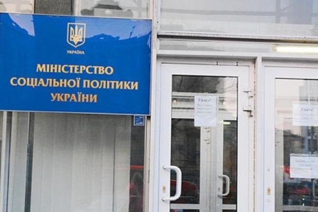 На безработных в 2016 году выделили 7,4 миллиарда гривен