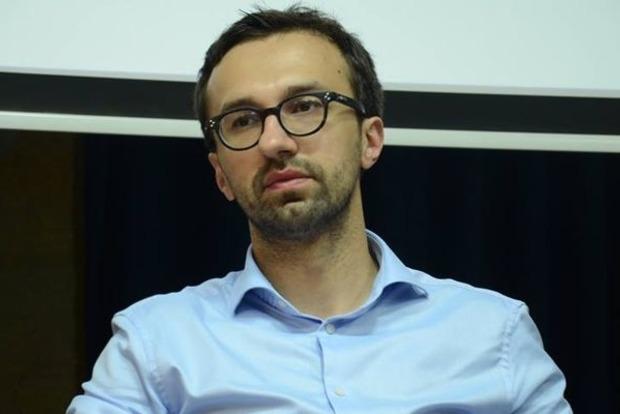 Нардеп: Луценко пытается наказать Горбатюка