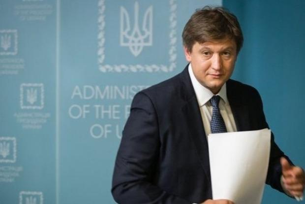Генеральная прокуратура закрыла дело вотношении Данилюка