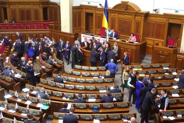 В Раде требуют от Нацкомиссии официально отменить решение об абонплате за газ