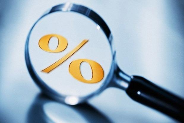 НБУ прогнозирует снижение процентных ставок по депозитам
