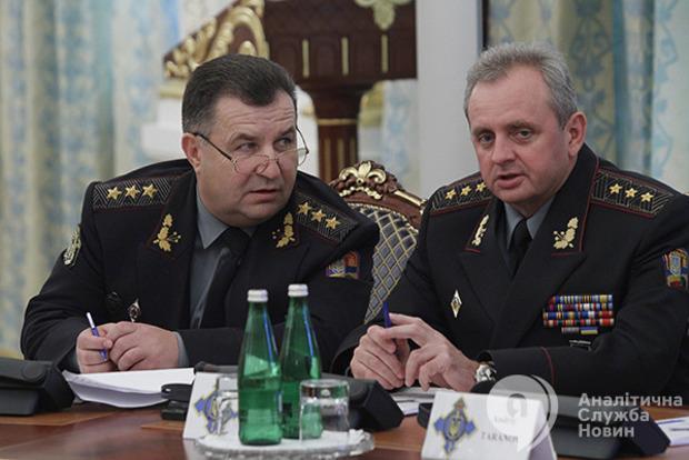 В РФ возбудили новые уголовные дела против Полторака и Муженко
