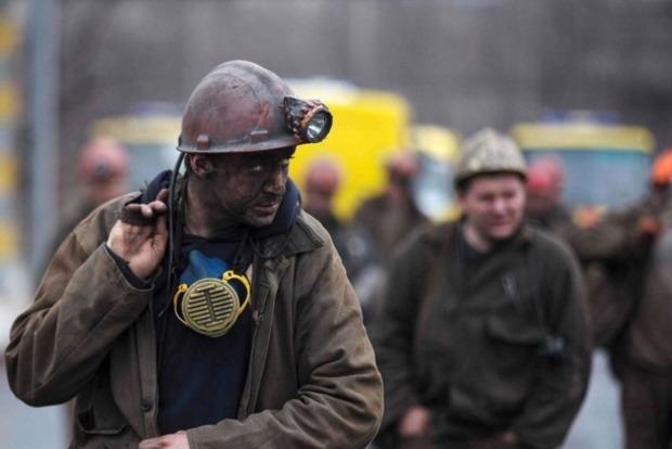 Демчишин: Шахтерам до конца года выделят 300 миллионов гривен на зарплаты