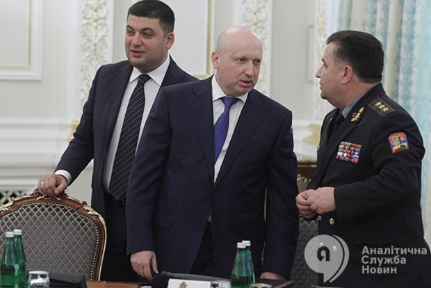 Закон о реинтеграции не исключает вооруженного освобождения Донбасса – Турчинов
