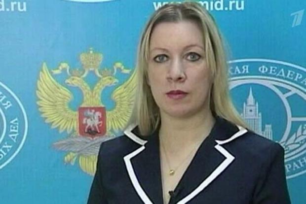 В МИД РФ изошли желчью из-за отсутствия представителя Украины на заседании в Сочи