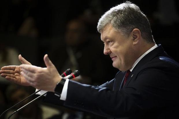 Президент вніс проект закону про Антикорупційний суд нарозгляд Верховної Ради