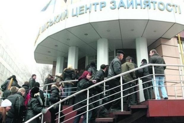 Стимулируя закрытие ФЛП, правительство увеличивает количество официальных безработных