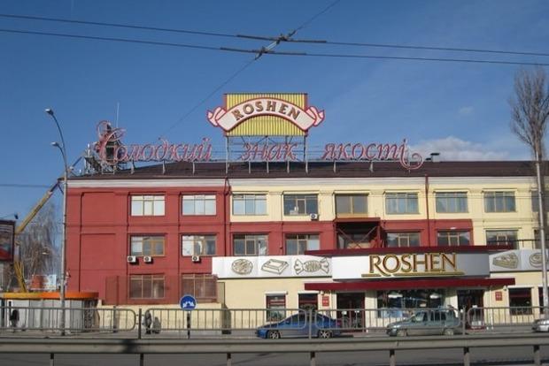 Вцентре столицы Украины пытались сжечь магазин Roshen