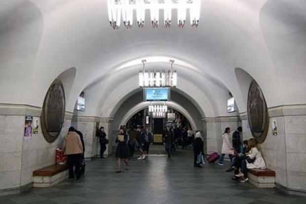 Станция метро Вокзальная заработала после минирования