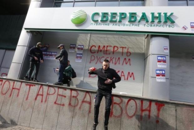 Блокадники обещают парализовать Киевстар, МТС, Океан Плаза и другие российские компании через две недели