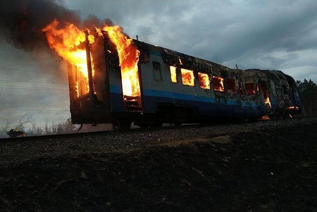 На Ровенщине на ходу загорелся поезд