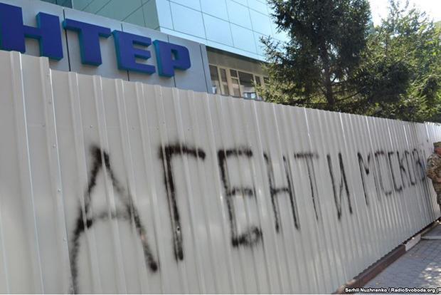На Інтері розповіли про перейменування вулиць в Україні іменами фашистських злочинців