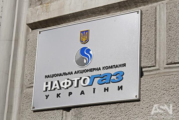 Нафтогаз удивился решению Газпрома не поставлять в Украину газ с 1 марта
