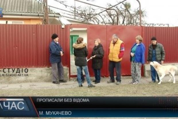 На Закарпатье жители узнают, что в их домах прописаны цыгане