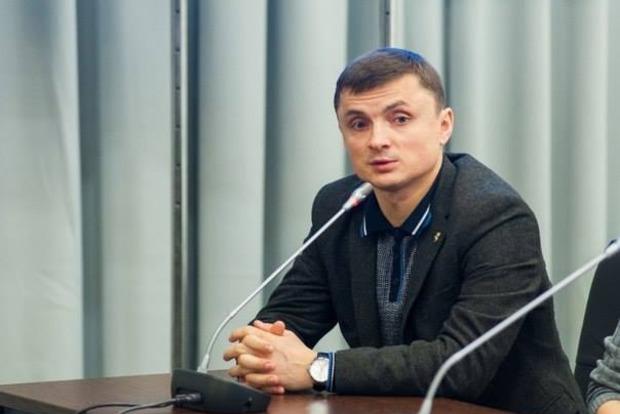 Депутат Рады требует у НАБУ проверить Гонтареву на причастность к банкротству банка «Крещатик»