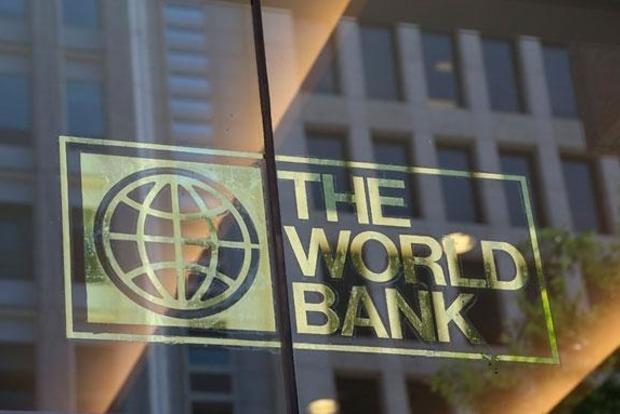 Во Всемирном банке рассказали, кто виноват в том, что экономика Украины тормозит
