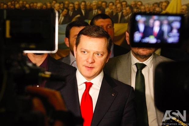 САП: на допросе Ляшко нецензурно выражался в адрес детективов
