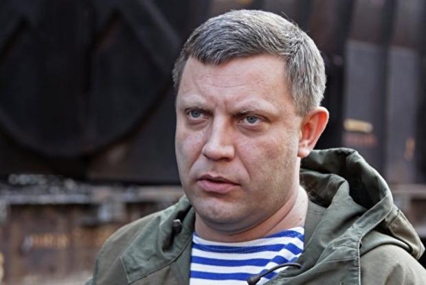 Боевики заявили, что главаря «ДНР» пытались взорвать сразу семью фугасами