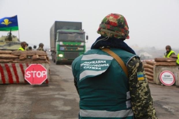 В 2016 году в Украину не пропустили 6 тыс. граждан РФ