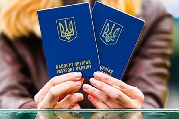 Для получения гражданства надо будет выучить украинский язык