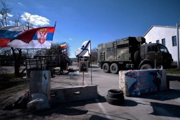 В Сербии «сурово» осудили террористов, воевавших на Донбассе