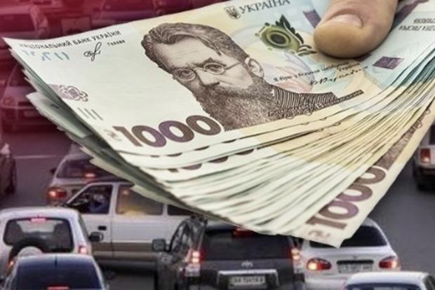 Украинским автовладельцам стоит помнить про новый налог на транспортное средство