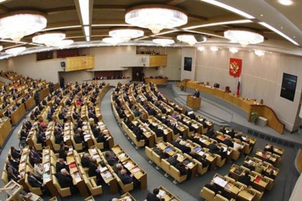 В России приняли «антитеррористический пакет» законопроектов