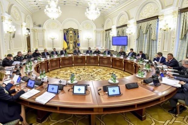 Законопроект о реинтеграции Донбасса был снят с повестки дня СНБО