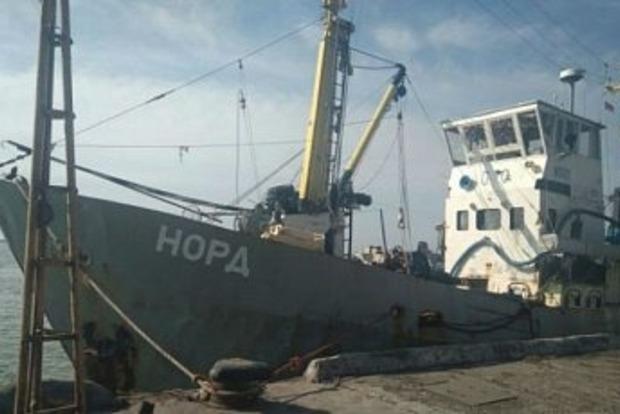 Суд арестовал российское судно «Норд»