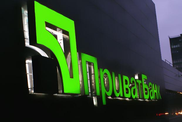 Государственный «ПриватБанк» ограничил продажу валюты в «Приват24»