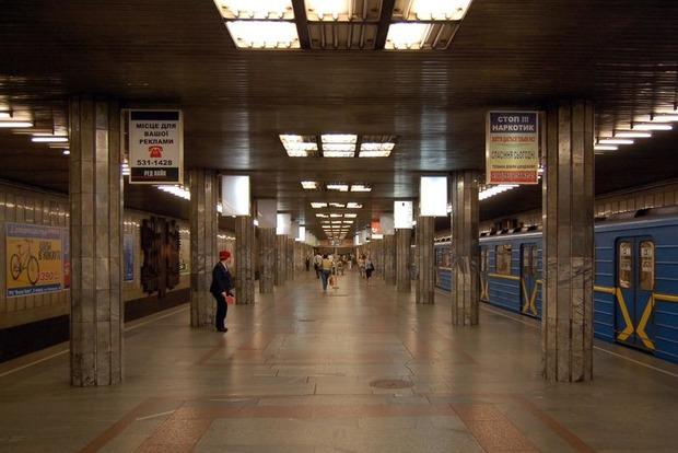 В Киеве предложили переименовать станцию метро «Петровка» в «Почайну»