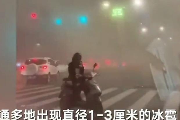 В Китае из-за урагана погибли 11 человек