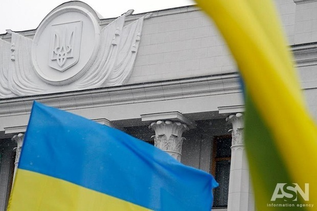 Эксперты рассказали, зачем нужен закон о Донбассе