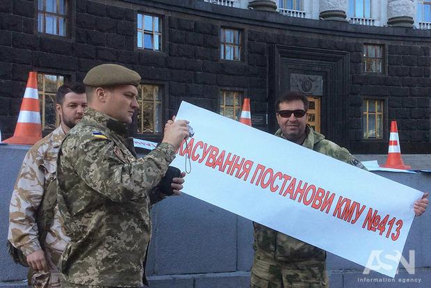 Без землі: атовці провели під Кабміном попереджувальну акцію протесту