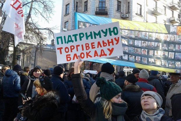 В Киеве митингующие заблокировали Администрацию Президента с требованием прекратить торговлю с оккупантами