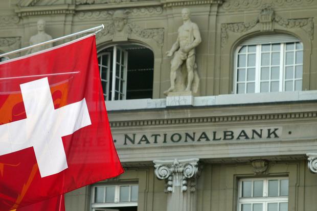 Занадто дорого: Швейцарія відмовляється від банківської таємниці