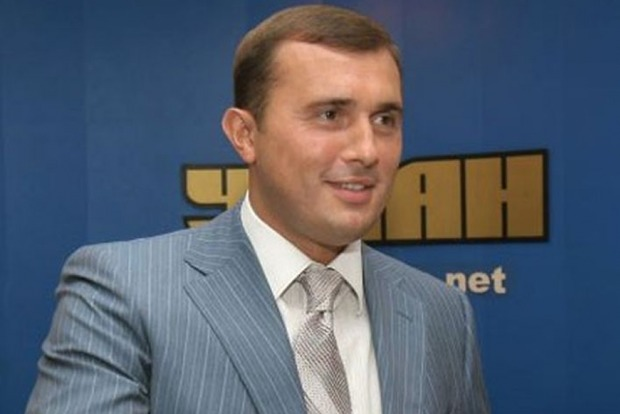 ГПУ вызвала экс-депутата Шепелева, обвиняемого в сотрудничестве с ФСБ РФ, на допрос