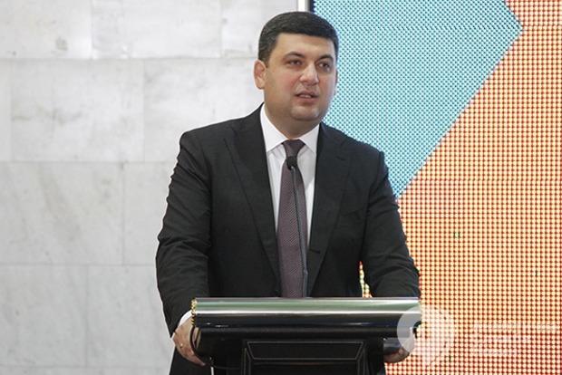 Гройсман пообещал стипендии в 2 тыс. грн