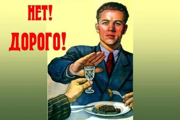 С сегодняшнего дня алкоголь в Украине стал дороже