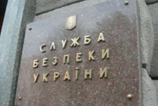 Глава СБУ пообещал наказать расстрелявших под Счастьем мобильную группу