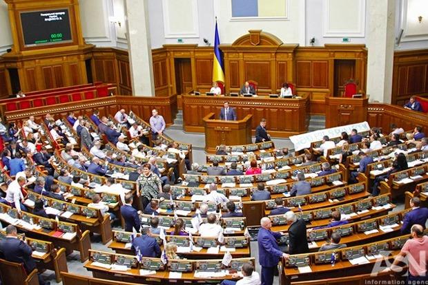 Рада почтила минутой молчания память всех погибших за Украину