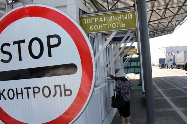 Українку не випустили з Криму через величезні борги